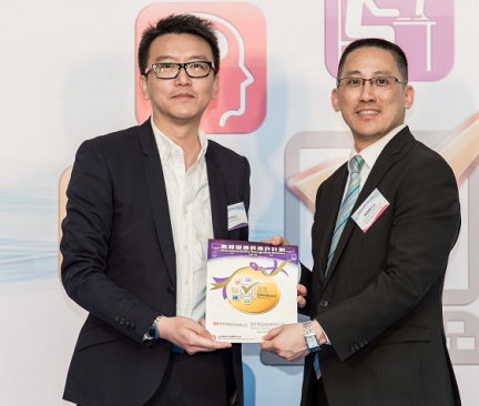 Mr Eric Lam, Assistant General Manager, represented New World Facilities Management Company Limited to receive the Gold Award (Website Stream) in the Web Accessibility Recognition Scheme 2016.